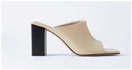 Soft leather open heeled shoes